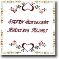 Hjärtats Melodi – Goda gubben Sundström
