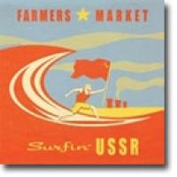 Surfin' USSR – Nesten for mye av det gode