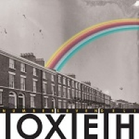 Toxteth – Finfin pop