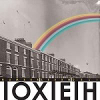 Toxteth – Finfin pop
